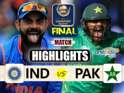 Champions Trophy 2017 Match Highlights India Vs Pakistan Final