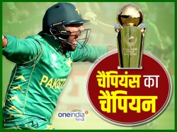 Champions Trophy 2017 Live Update Of India Vs Pakistan Final Cricket Score