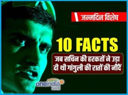Sourav Ganguly Turns 45 Knows 10 Amazing Facts Of Dada