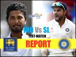 Live India Vs Sri Lanka 2nd Test Day 1 Live Cricket Score From Colombo