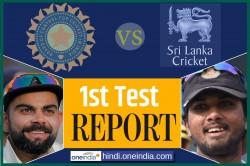 Live India Vs Sri Lanka 1st Test Cricket Score Update
