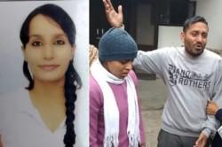 National Level Karate Player Kills Self After Sexual Assaul