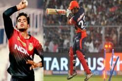 Shivam Mavi Cleaned Up Gautam Gambhir Claim First Ever Ipl Wicket