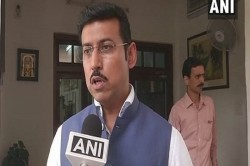 Sports Authority India Will Be Renmaed Said Rs Rathore
