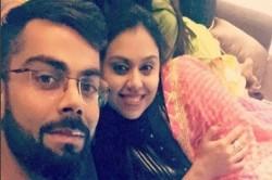 Virat Kohli Shares Pic Her Sister On Raksha Bandhan