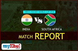 Hockey Word Cup 2018 India South Africa Live Streaming Commentary Score Updates