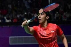 Indonesia Masters 2019 Injured Carolina Marin Leaves Match Saina Won