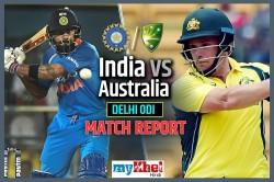 Ind Vs Aus 5th Odi Live Delhi Odi Live Cricket Score Match Update