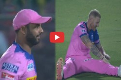 Ipl 2019 Comedy Exploits Of Stuart Binny And Ben Stokes Made Fun In Ground Watch