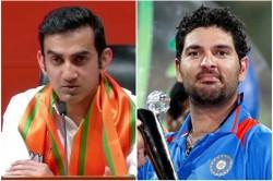 Gautam Gambhir Said Bcci Should Retire Number 12 Jersey In Tribute To Yuvraj Singh