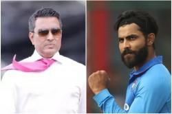 Ravindra Jadeja Slammed Sanjay Manjrekar On His Criticism About Ms Dhoni