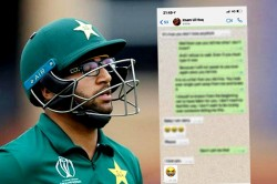 Imam Ul Haq Indulges In Big Controversy As His Chats With Many Girls Leaked Online