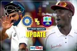West Indies Vs India 2nd Test Sabina Park Kingston Jamaica