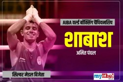 World Boxing Championships Amit Panghal Created History Win Silver Medal