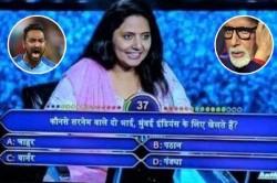 Krunal Tweets Kbc Answer Featuring Himself To Amitabh Bachchan