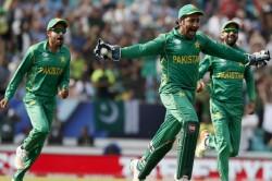 Pakistan Announced The Team Against Sri Lanka Coach Said This Is Our Best Team