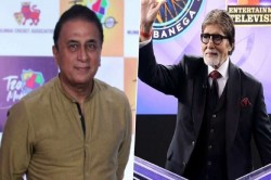 Options Revealed For Number 4 Gavaskar Said This Question Should Be Asked In Kbc