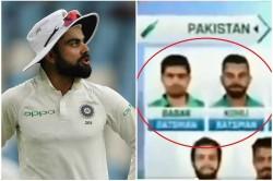 Virat Kohli As Pakistani Cricketer In 2025 Funny Video Viral