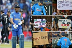 Ms Dhoni Retiring Hashtag Trend On Twitter Mahi S Fans Were Shocked And Broken Heart
