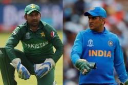 Pakistan Vs Sri Lanka Pakistan Skipper Sarfaraz Ahmed Joins Elite List Of Ms Dhoni Achieves Mileston
