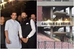 Gautam Gambhir Raises Question On Rajat Sharma For Delay Arun Jaitley Stadium Stand Name After Him
