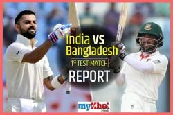 India Vs Bangladesh 1st Test Live Cricket Score Live Match Updates Commentary