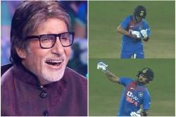 Ind Vs Wi Amitabh Bachchan Warns West Indies Form Virat Kohli In Bollywood Style