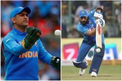 India Vs New Zealand T20 Series Virat Kohli Can Break Record Of Ms Dhoni