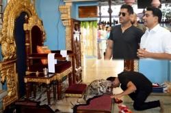 Ms Dhoni Is Seen To Visit Prashanti Nilayam In Puttaparthi Ahead Of Ipl