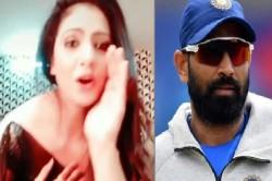 Hasin Jahan Danced To The Song Kanta Laga Video Viral On Social Media