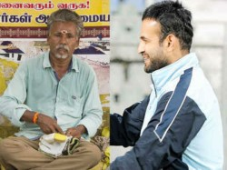 Irfan Pathan Helps Cobbler Who Claims Ms Dhoni As Friend With Aid Of 25 Thousand Rupees