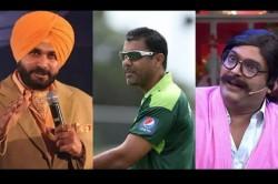 Waqar Younis Navjot Singh Sidhu Cricket Kapil Sharma Pakistan Cricket Team