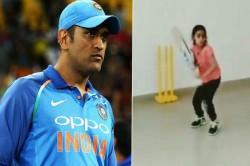 Sanjay Manjrekar Also Surprised Just 7 Year Old Girl Pari Sharma Hit Helicopter Shot