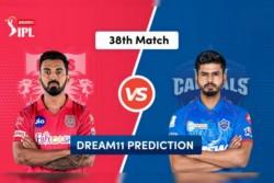 Ipl 2020 Dc Vs Kxip Match 38 Best Dream 11 Team Players Predictions