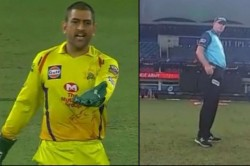 Dhoni Being Discredited The Umpire Took A Decision Not To Give Wide Ball As Own Wish