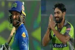 Psl 2020 Haris Rauf Bowled To Shahid Afridi Then Apologized With Folded Hands