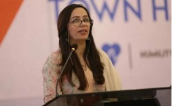 Pakistan Cricket Board Appointed Alia Zafar First Time In Its History A Female As One Of The Directo