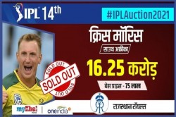 Ipl Auction 2021 Chris Morris Highest Paid Player Of Ipl History Bought By Rr In 16 25 Crore