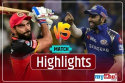 Ipl 2021 Mi Vs Rcb 1st Match Cricket Score Commentary Match Highlights Rcb Won By 3 Wickets