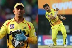 Ipl 2021 Rescheduled Deepak Chahar Believes Ms Dhoni Will Return Best Of Him In Second Half