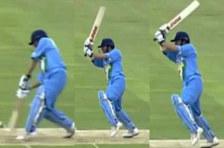 Before Debut By Dhoni Sachin Tendulkar Played Helicopter Shot Video Surfaced
