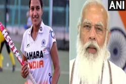 Women Hockey Team Could Not Win Bronze Medal Pm Modi Boosted