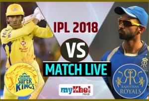 CSKvRR Live: राजस्थान ने टॉस जीतकर पहले गेंदबाजी का फैसला किया