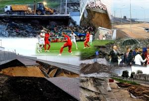फीफा विश्वकप के बाद भारी बारिश के कारण रूस के दो स्टेडियम गिरे, सरकार की उम्मीद भी टूटी