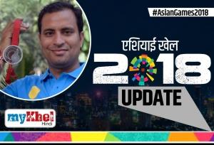 Asian Games 2018: शूटिंग में भारत का जलवा कायम, संजीव राजपूत ने लगाया सिल्वर पर निशाना