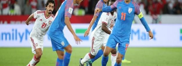 AFC Asian Cup 2019 : भारत नहीं बदल पाया इतिहास, यूएई ने 2-0 से हराया