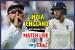India vs England: चौथे दिन का खेल खत्म, भारत जीत से एक कदम दूर