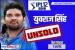 IPL 2019: जानिए युवराज समेत किन खिलाड़ियों पर नहीं लगी बोली