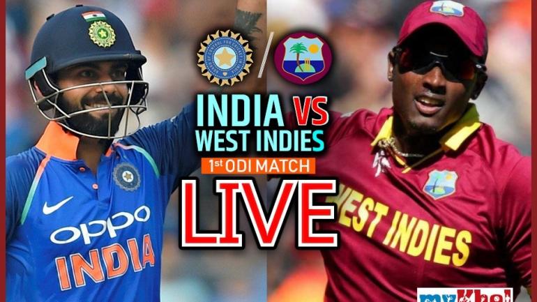 IND vs WI Live: लड़खड़ाई विंडीज की पारी, लगा पांचवा झटका